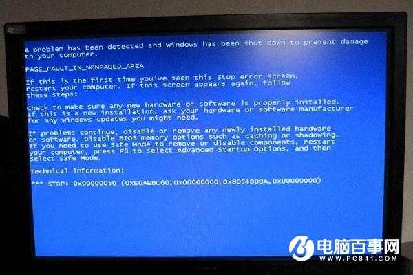 1221种最全电脑蓝屏代码含义 Win7电脑蓝屏最全攻略 (全文)