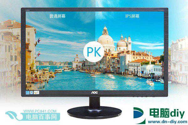 新APU实用装机 2600元大屏家用电脑配置推荐